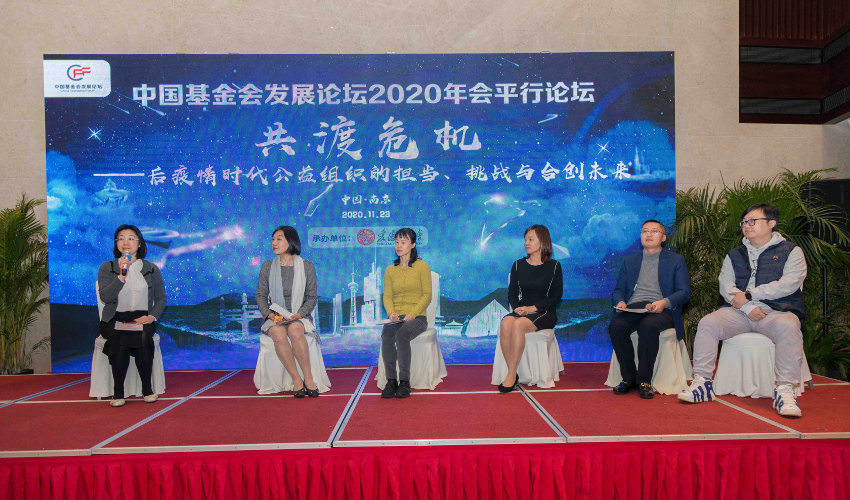 Panel discussion among experts on Amity's co-hosted forum