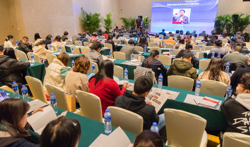 Amity co-host a forum on the future of Chinese Social Organizations