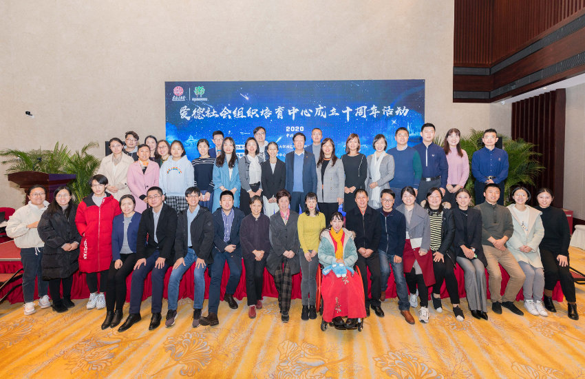 Group photo of participants of Amity's 10th Anniversary of NGO development