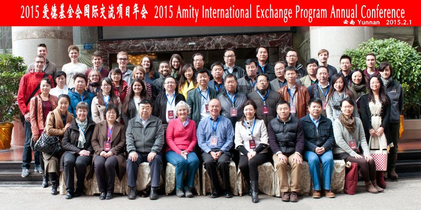 Group photo of the Amity Winter Conference 2015
