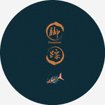 Chinese Characters footprints