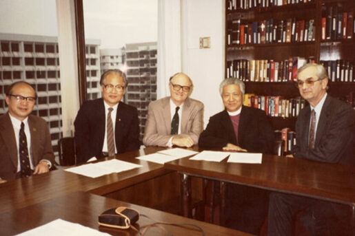 Bishop K.H. Ting and partners In 1985, Bishop K.H Ting and partners signed a memorandum of understanding to establish Amity Printing