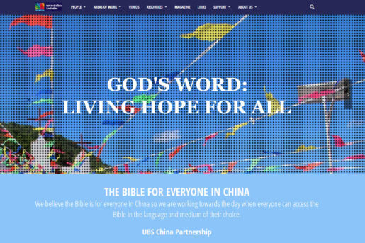 The homepage of our overseas partner in Bible Printing UBS China Partnership