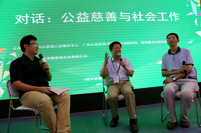 Amity's chairman Mr. Qiu Zhonghui talking during a panel discussion