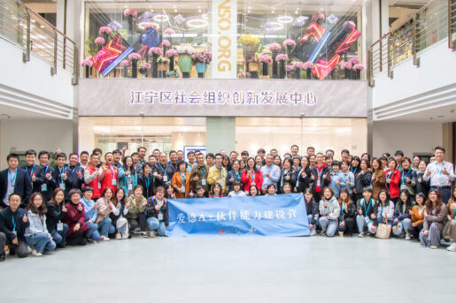 Group photo of participants of the second Amity A+ Partner Capacity Building Camp