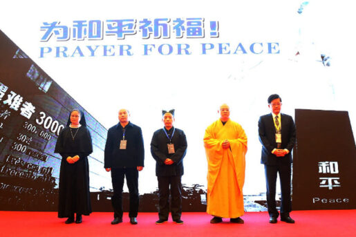 Interfaith prayer for peace among Catholics, Protestant, Buddhist, Taoist and Muslim spiritual leaders