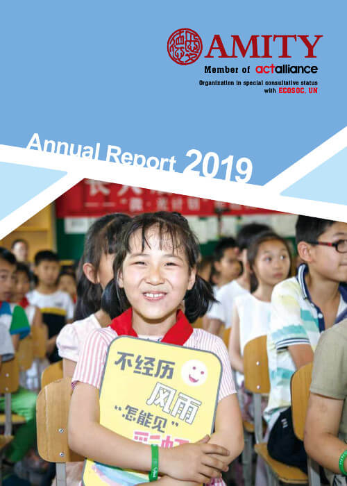 Amity Annual Report 2019 cover (Eng)