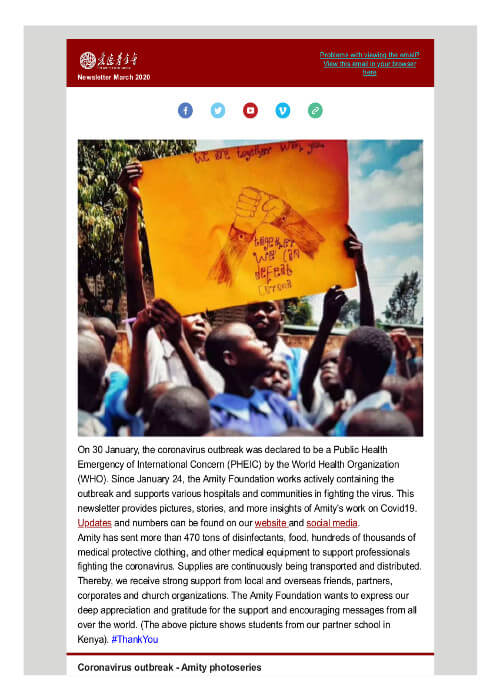 Amity Electronic Newsletter - 2020_March_Amity's Work on the Coronavirus Outbreak