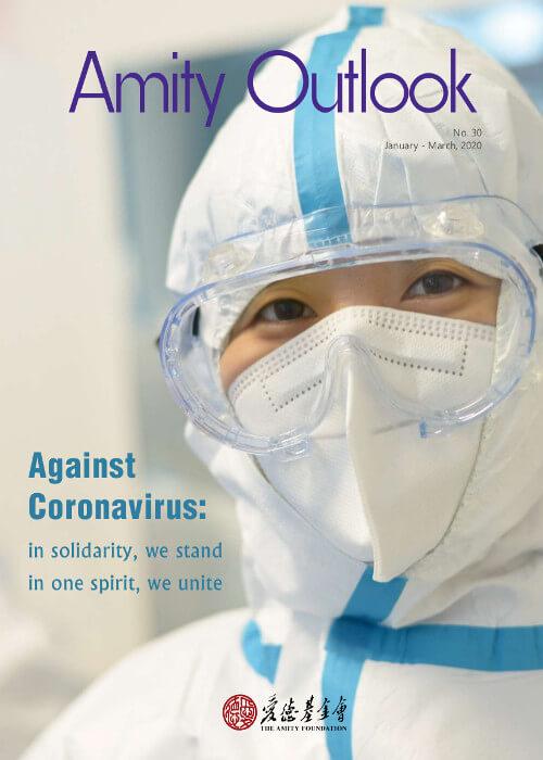 Amity Outlook (No.31) cover: Against coronavirus