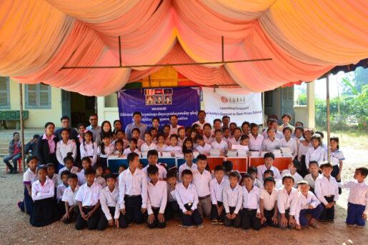 Kick-off ceremony for Amity Education Development Program (Cambodia) in Phum Siam Primary School on Dec 12, 2019