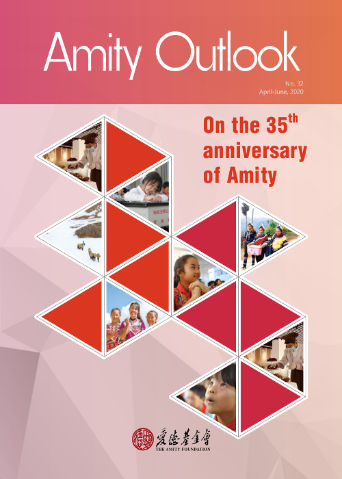 Amity Outlook (No.32) cover on the 35th anniversary of Amity