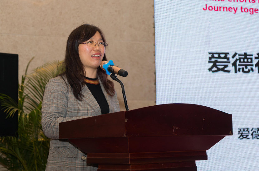 Amity's General Secretary Ling Chunxiang speaking at a conference