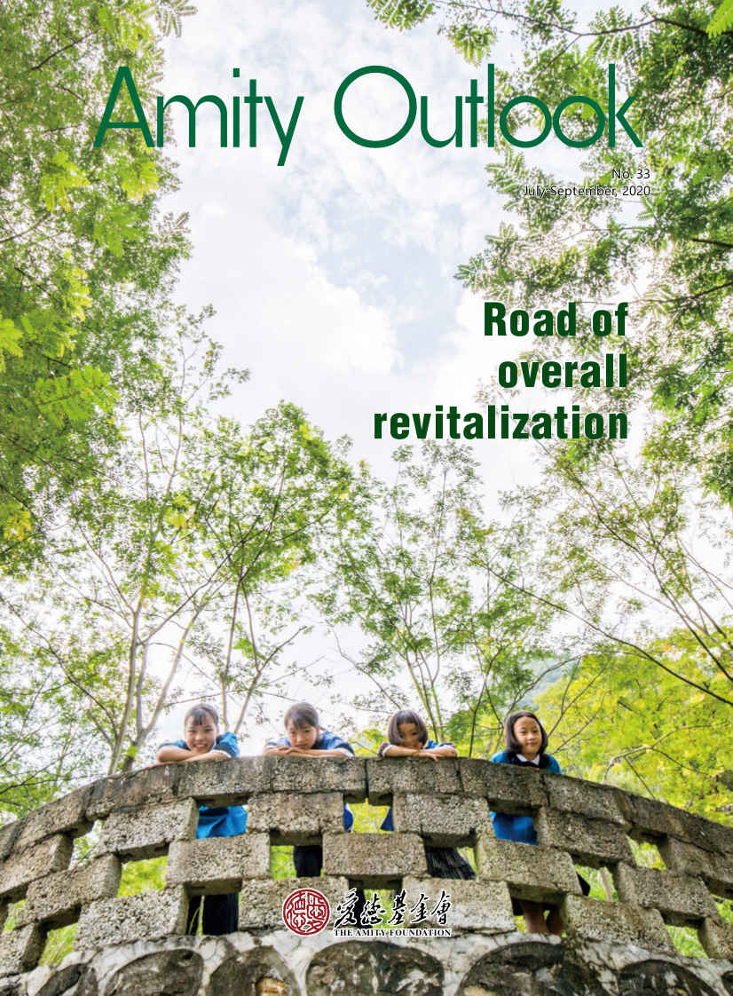 Amity Outlook (No.33) cover. Children from the countryside looking into the camera with trees behind them