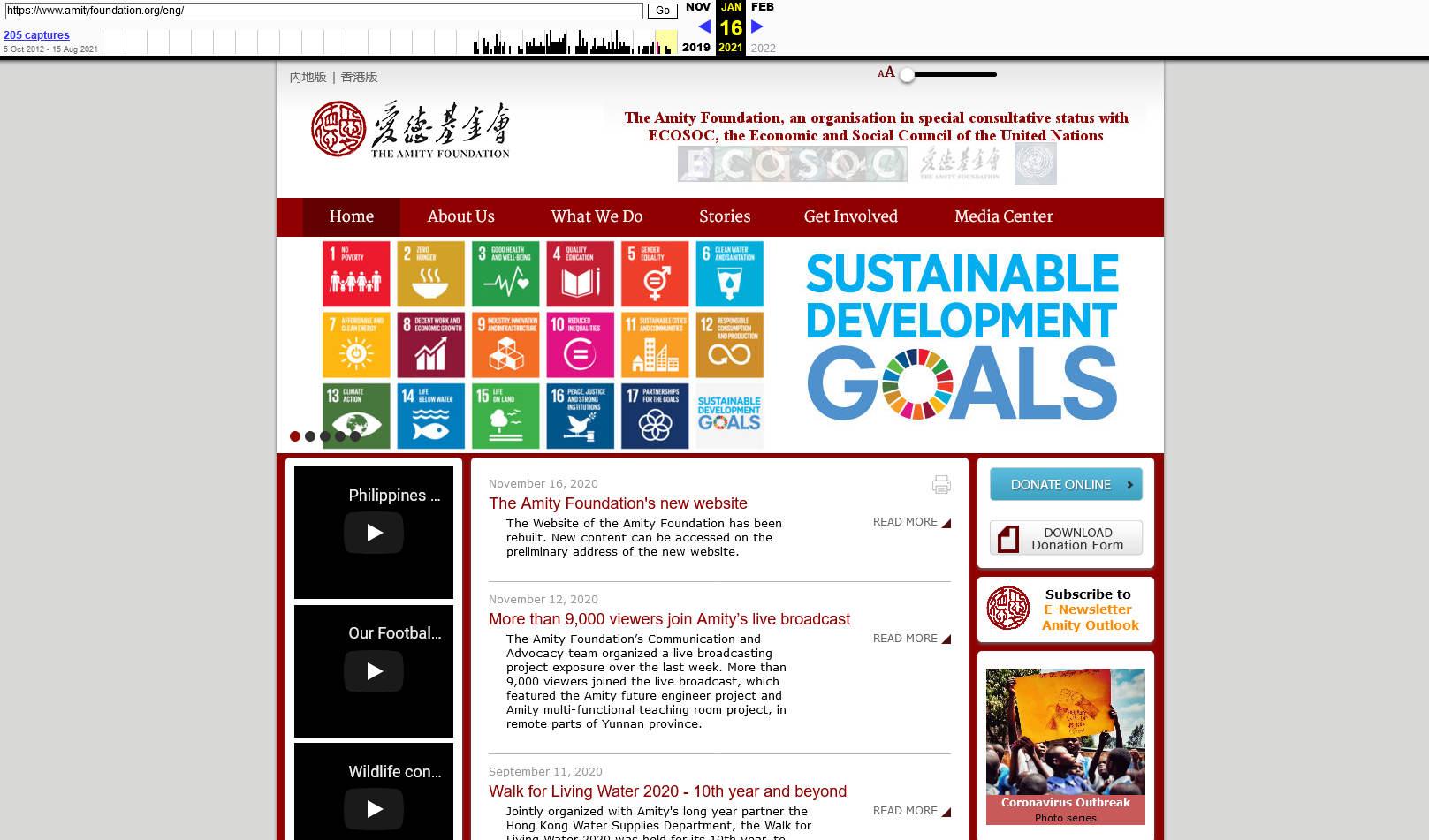 Screenshot of old website via waybackmachine