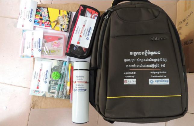 School materials displayed