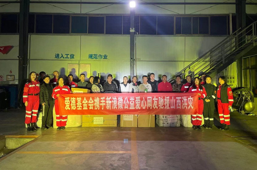 Local partners receive Amity's Flood Relief supplies arrive in Shanxi