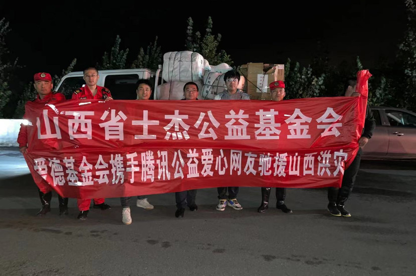 Relief workers showing a banner in front of Amity's first batch of relief supplies